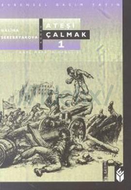 atesi-calmak-1-galina-serebryakova