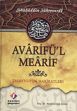 avariful-mearif-sihabuddin-suhreverdi
