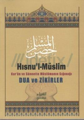 hisnul-muslim-dua-ve-zikirler-said-el-kahtani