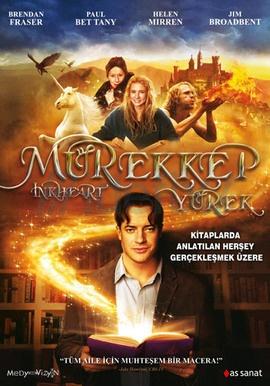 inkheart-murekkep-yurek-andy-serkis